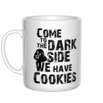 Come to the darkside, we have cookies kubek